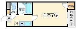 スリーハートガーデン[2階]の間取り