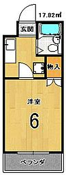 メゾンブランシュ[5階]の間取り