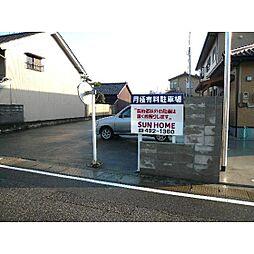 西新庄月極駐車場
