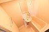 風呂,ワンルーム,面積19.7m2,賃料4.9万円,バス 富士見町下車 徒歩3分,広島電鉄1系統 中電前駅 徒歩9分,広島県広島市中区富士見町