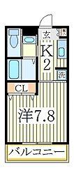 天王台ロイヤルハイツ[1階]の間取り