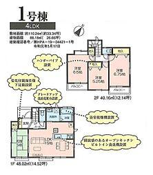 国立駅 5,380万円