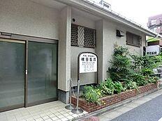 周辺環境:横田医院