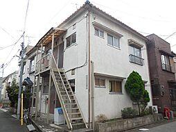 重田荘[2階]の外観