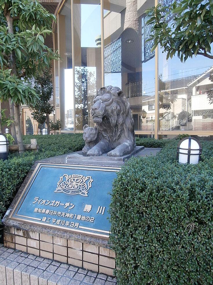 その他(蒙々しいライオン像)