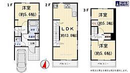 C区画参考プラン:価格1390万円、面積72.31平米