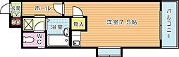 オリエンタル折尾[11階]の間取り