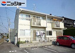 愛知県豊田市井上町3丁目の賃貸アパートの外観