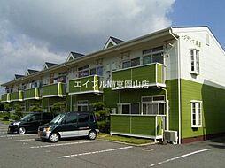 岡山県岡山市東区楢原の賃貸アパートの外観