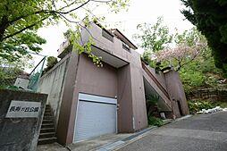 宝塚駅 1,100万円