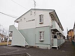 千葉県千葉市花見川区作新台3丁目の賃貸アパートの外観
