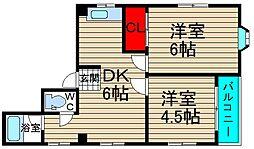 宗川マンション[5階]の間取り