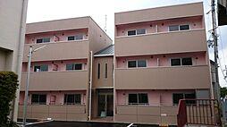 ハイネ2番館[3階]の外観