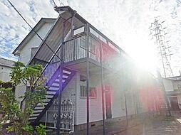 神奈川県横浜市保土ケ谷区藤塚町の賃貸アパートの外観