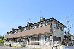 埼玉県幸手市北1丁目の賃貸アパートの外観