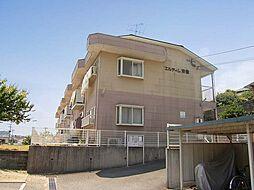 福岡県宗像市田久1丁目の賃貸アパートの外観