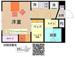 小田急小田原線 鶴川駅 バス4分 大蔵下車 徒歩4分の賃貸アパート 1階1Kの間取り