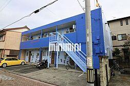 南栄駅(愛知県)の賃貸マンション...