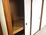 収納,2DK,面積40.32m2,賃料3.3万円,JR石北本線 北見駅 徒歩4分,JR石北本線 柏陽駅 徒歩35分,北海道北見市泉町1丁目
