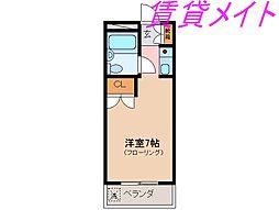 コスモマンション[1階]の間取り