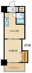 ダイアパレス高崎中央[2階]の間取り
