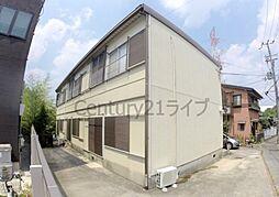 兵庫県宝塚市小浜5丁目の賃貸アパートの外観
