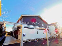 東武東上線 志木駅 バス14分 下宗岡二丁目下車 徒歩1分の賃貸アパート
