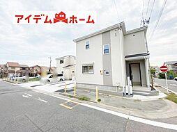味美駅 3,290万円