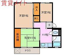 マンション曙 A棟[1階]の間取り