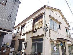 駒込駅 2.0万円
