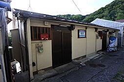 板宿駅 2.0万円