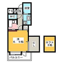 アイビースクエア[8階]の間取り