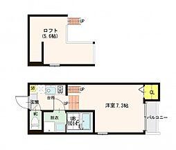 リラ・クローレ[2階]の間取り