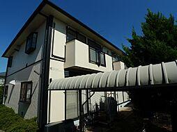 グランドール柏南 B棟[2階]の外観