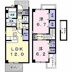グレースコートC[2階]の間取り