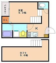 カルぺディエム[2階]の間取り