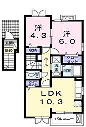 埼玉県新座市馬場4丁目の賃貸アパートの間取り