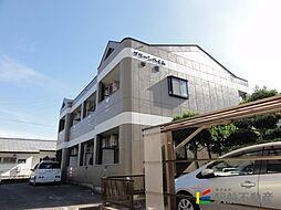 佐賀県佐賀市本庄町大字本庄の賃貸アパートの外観