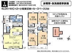 春日井市岩成台5丁目