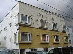 グリュンベーク[1階]の外観