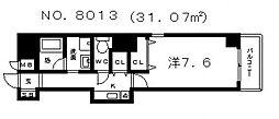 メゾンルージュ小橋[603号室号室]の間取り