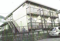 相模湖駅 1.5万円