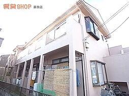 浜野駅 2.7万円