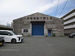 下関後田町テナント・貸工場