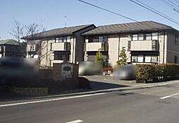 御料所ガーデン[H201号室]の外観