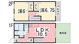 [テラスハウス] 兵庫県姫路市西今宿8丁目 の賃貸【/】の間取り
