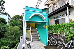 兵庫県神戸市灘区高羽町3の賃貸アパートの外観