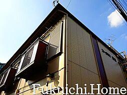 東京都杉並区方南1の賃貸アパートの外観
