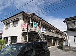 代田コーポ[1階]の外観