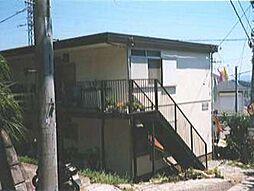 二子山ハイツ[101号室]の外観
